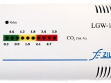 air quality guard (IAQ) LGW-13